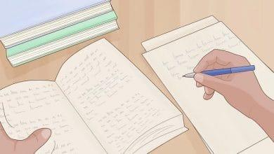 Photo of كيف تحقق اكبر استفادة من قراءة كتاب ؟!