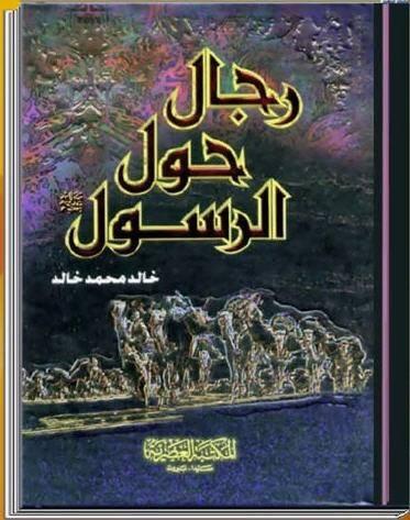 كتاب التغلغل الصهيوني في أفريقيا pdf