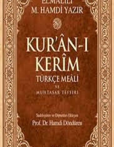 Photo of القرآن الكريم باللغة التركية Kur'an-ı Kerim Türkçe