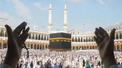 Photo of موعد عيد الاضحى 2020 [مواعيد العيد الكبير – عيد الحج 2020]