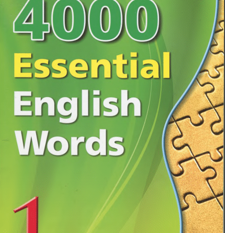 Photo of 4000 1-Essential English Words