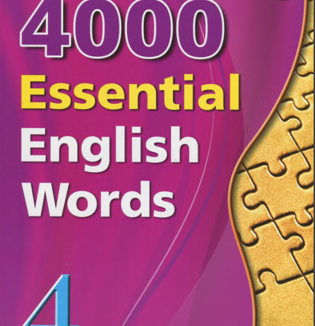 Photo of 4000 4-Essential English Words
