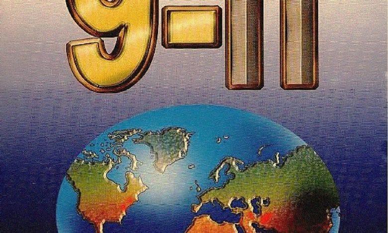 Photo of كتاب 11-9 لنعوم تشومسكي PDF