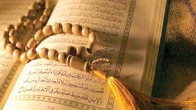 Photo of حفظ القرآن الكريم