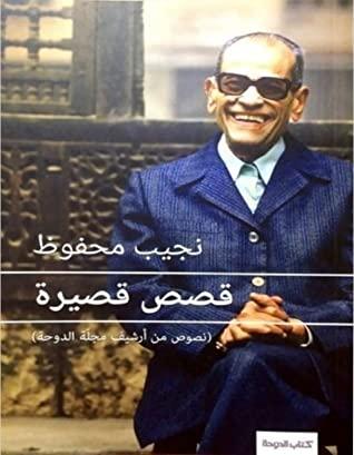 Photo of رواية الصعود إلى القمر PDF