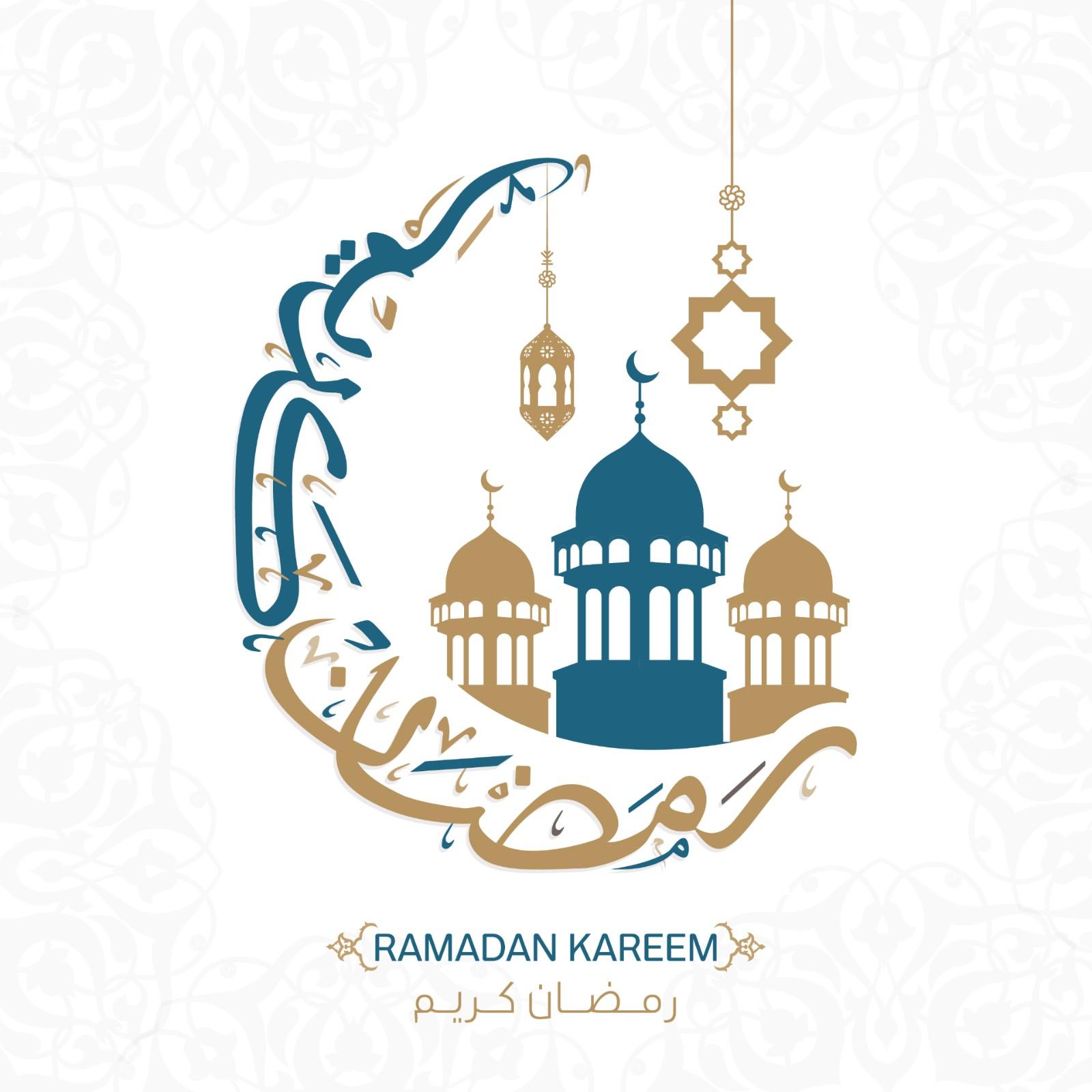 تحميل إمساكية رمضان 2021 هولندا روتردام Pdf كتب Pdf مجانا